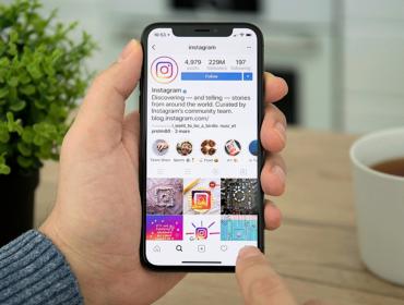 Как убрать режим исчезающих сообщений в Инстаграм