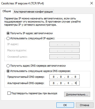 DNS сервера